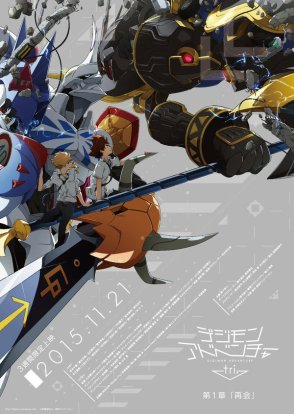 digimon-adventure-tri-review-right-hand-of-anime3